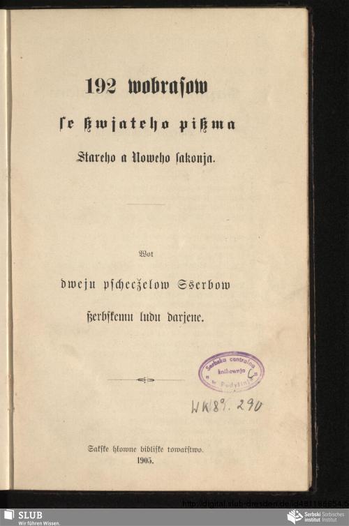 Vorschaubild von 192 wobrasow se ßwjateho pißma Stareho a Noweho sakonja