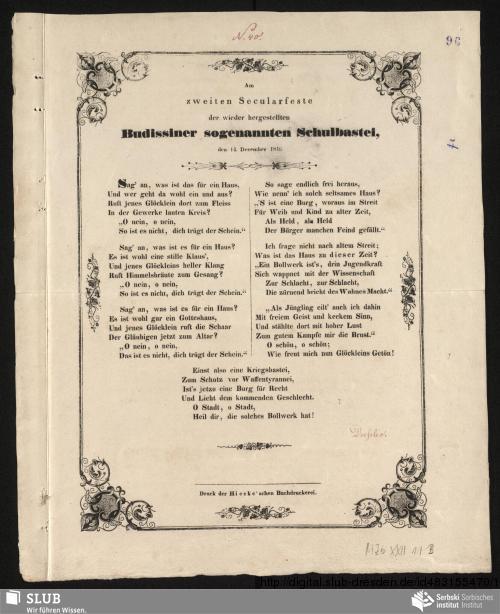 Vorschaubild von Am zweiten Secularfeste der wieder hergestellten Budissiner sogenannten Schulbastei, den 14. December 1846