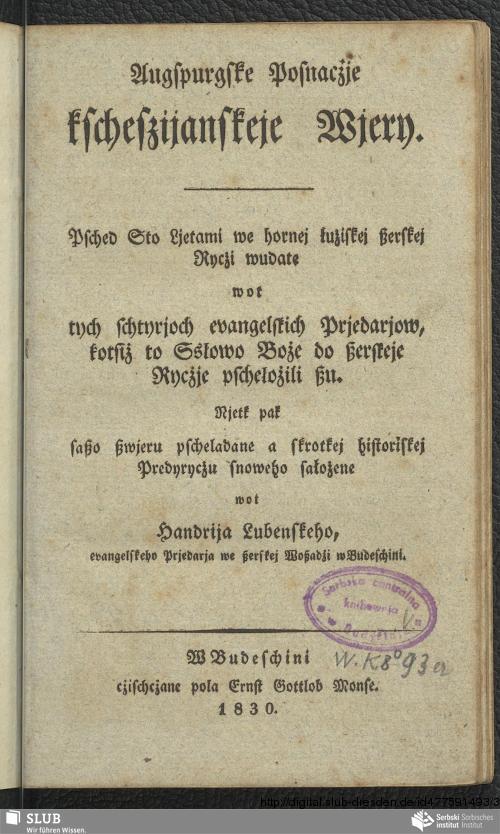 Vorschaubild von Augspurgske Posnacżje kscheszijanskeje Wjery