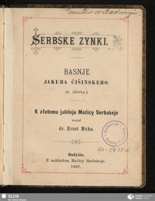 Vorschaubild von Serbske zynki