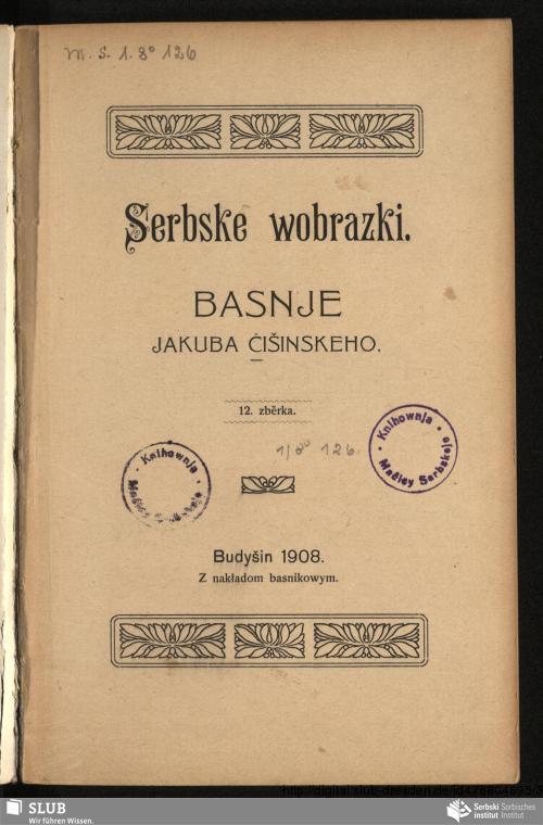 Vorschaubild von Serbske wobrazki