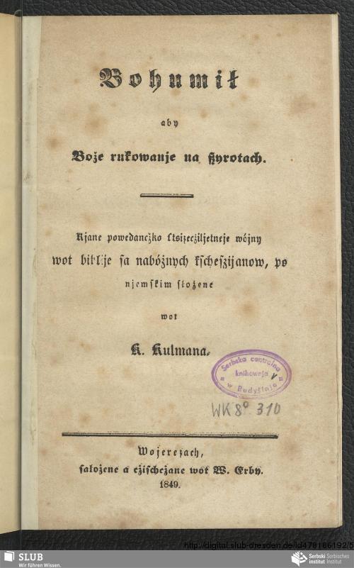 Vorschaubild von Bohumił aby Bože rukowanje na ßyrotach