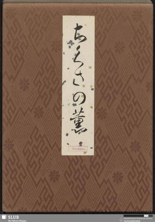 Vorschaubild von Japanische Stoffmuster