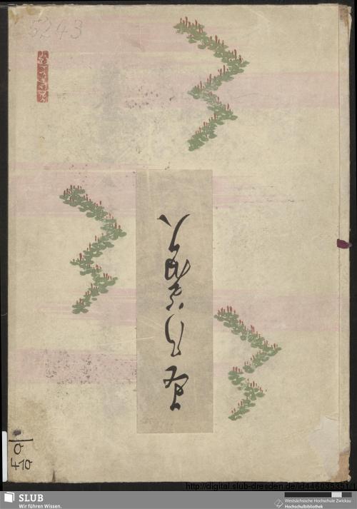 Vorschaubild von Japanische Blumenstudien