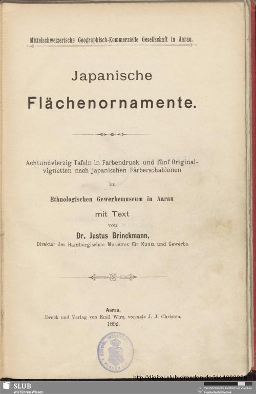 Vorschaubild von Japanische Flächenornamente