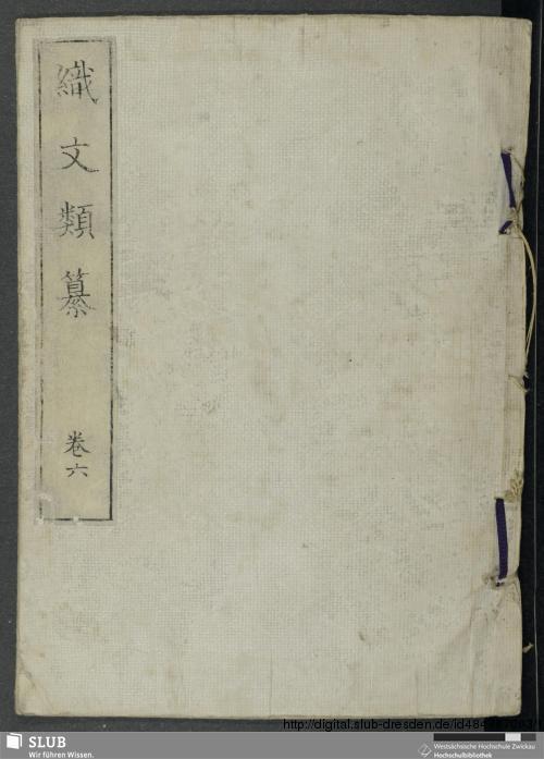Vorschaubild von Japanische Gräsermotive