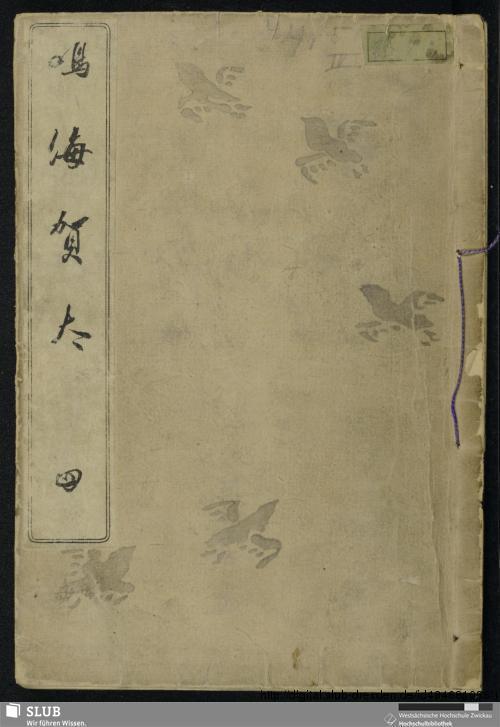 Vorschaubild von Bd.2