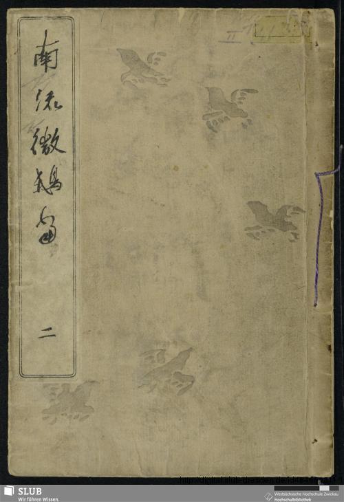 Vorschaubild von Bd.3