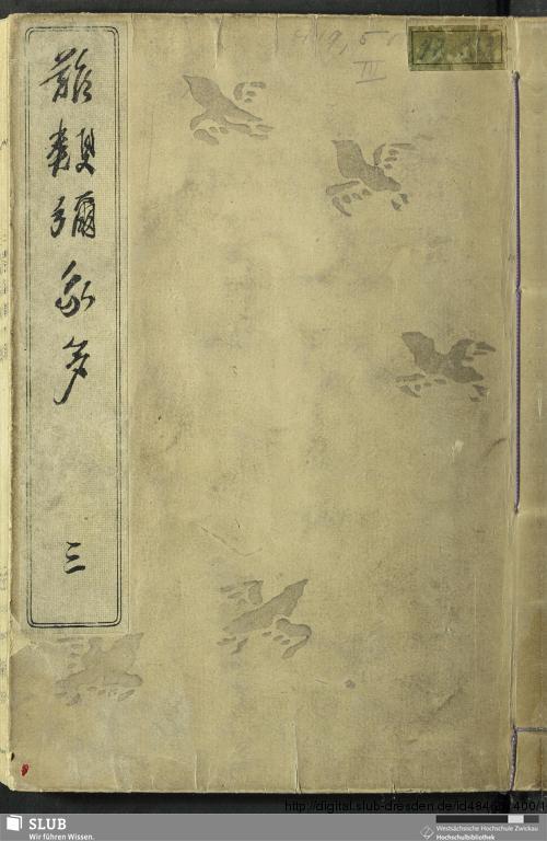 Vorschaubild von Bd.4