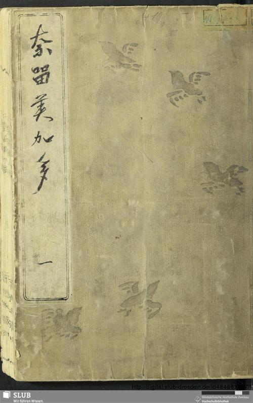 Vorschaubild von Bd.5