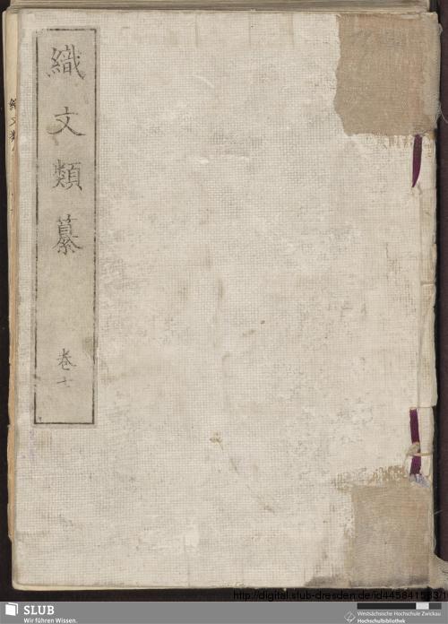 Vorschaubild von Bd. 9