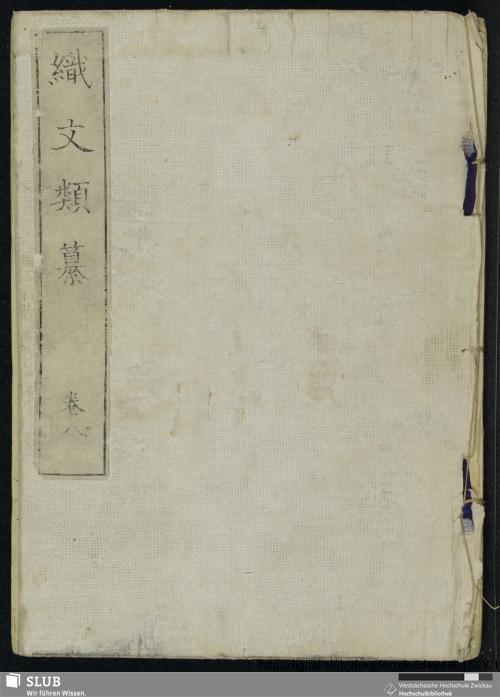 Vorschaubild von Bd. 10