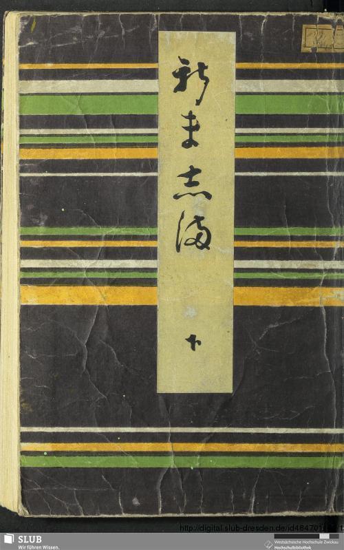 Vorschaubild von Bd. 12
