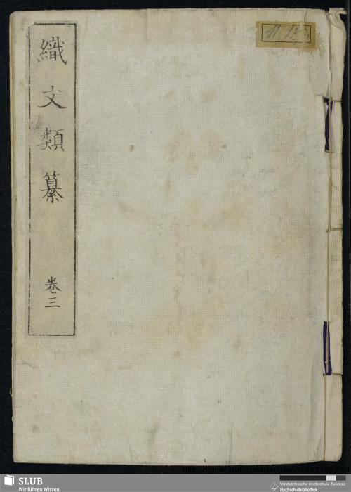 Vorschaubild von Bd. 4