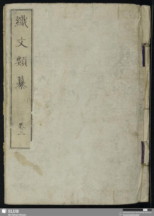 Vorschaubild von Bd. 5
