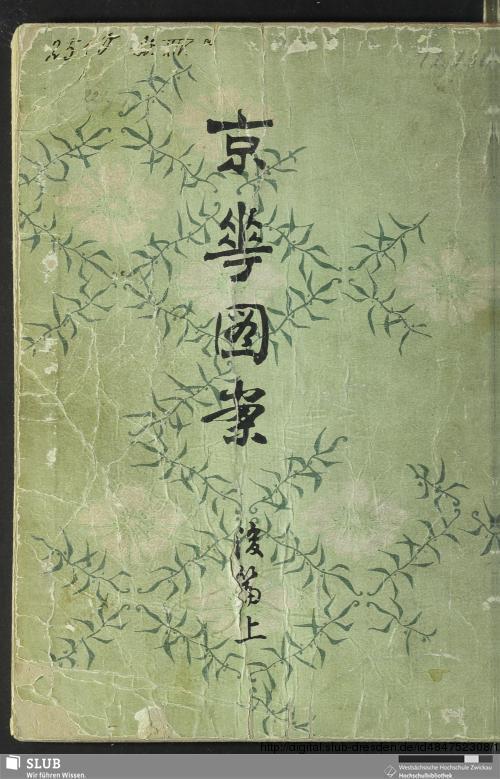 Vorschaubild von Bd. 9a