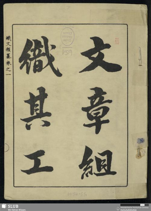 Vorschaubild von Bd.1