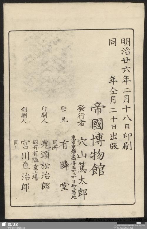 Vorschaubild von Bd. 6