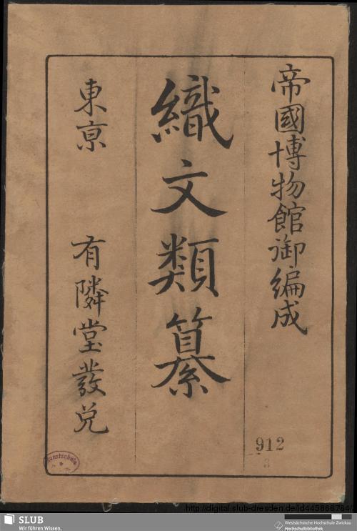 Vorschaubild von Bd. 3