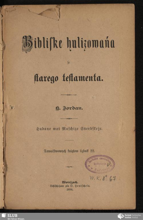 Vorschaubild von Bibliske hulizowańa se starego testamenta