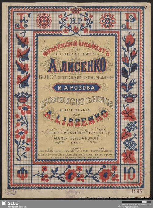 Vorschaubild von Les ornements petits russians