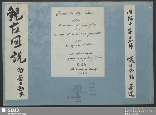 Vorschaubild von Cinquiéme partie, poterie