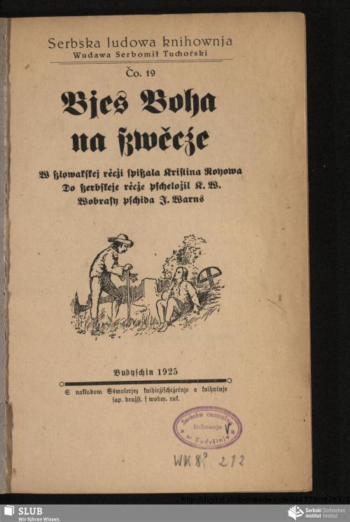 Vorschaubild von Bjes Boha na ßwěcźe
