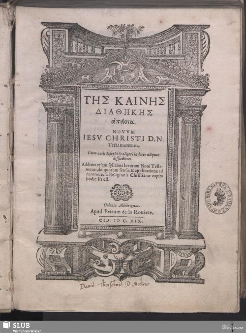 Vorschaubild von Tēs Kainēs Diathēkēs hapanta