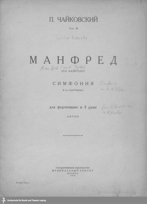 Vorschaubild von Manfred
